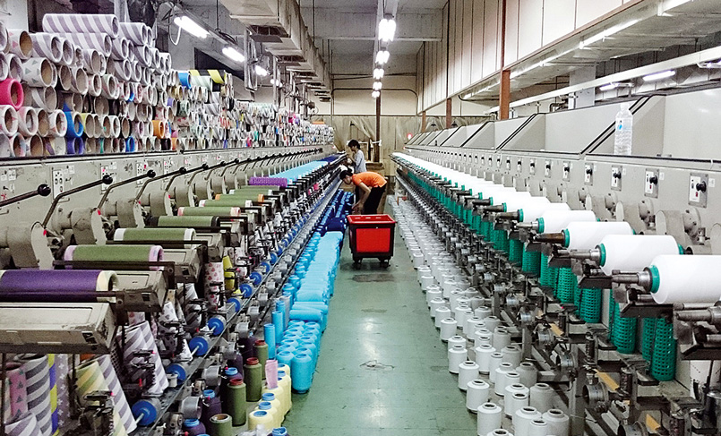 Weaving mill in Taiwan